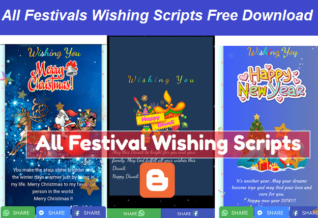 Wishing script Free Download | Create Your own WhatsApp Viral script