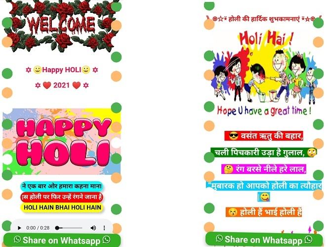 Happy Holi 2021 Free Wishing Script Download – WhatsApp Viral Script