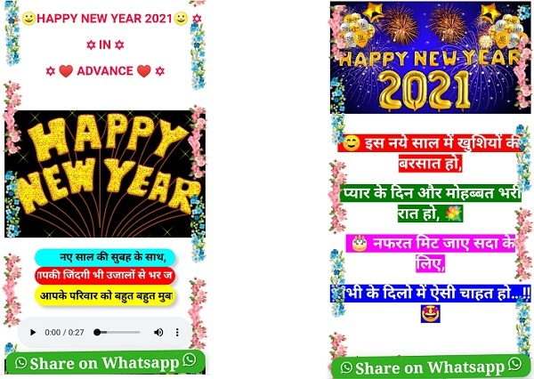 Happy New Year 2021 Wishing Script Download for Free – Viral Script
