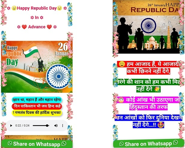 Happy Republic Day Free Wishing Script Download 2021 – Viral Script
