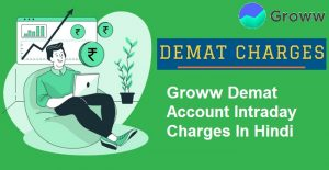 Groww Demat Account Intraday Charges – Intraday Square off Charges