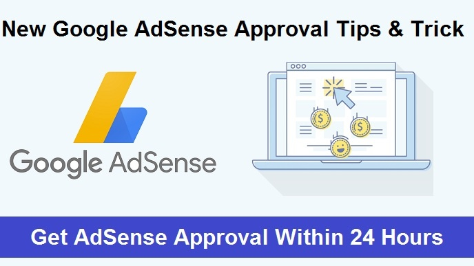 New AdSense Approval Trick in 2021 For Blogger and WordPress in Hindi